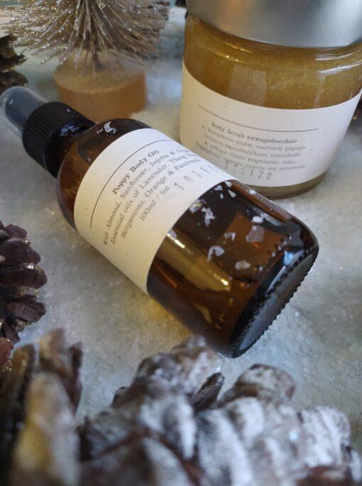 Πακέτο δώρου με Poppy Body oil 100ml και Body Scrub Citrus/ Εσπεριδοειδών 212ml