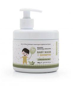 Βιολογικό Βρεφικό Σαμπουάν & Αφρόλουτρο Baby Boy